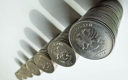 Негосударственный пенсионный фонд «Будущее»