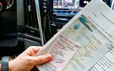 Автоломбард - Деньги под залог автомобиля в Казани