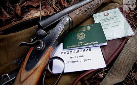 Продление лицензии на оружие в 2018 году: что нужно для продления на портале Госуслуги