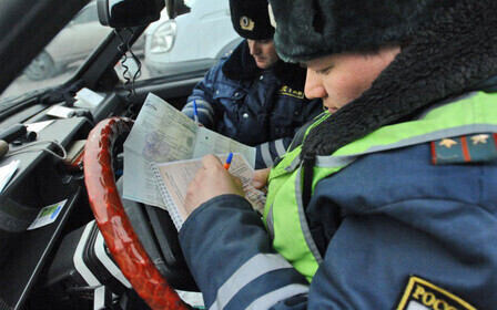 За что можно получить штраф в 1500 рублей