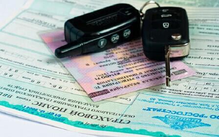 Замена страховки при смене прав на управление ТС