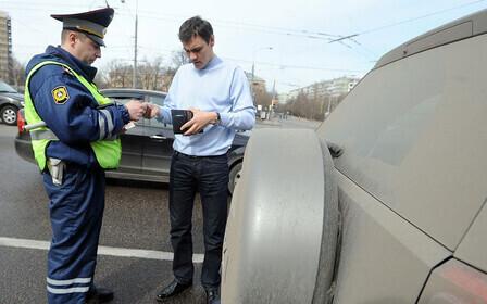 За что может быть штраф ГИБДД 800 рублей в 2018 году?