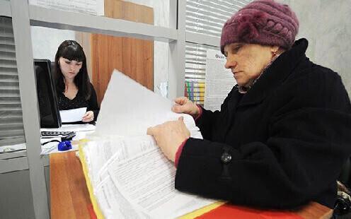 Запрет на совершение регистрационных действий с недвижимостью: защищаемся от мошенников