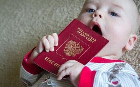 Как прописать новорожденного ребенка и какие документы нужны