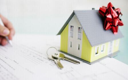 Дарение недвижимости между близкими родственниками в 2018 году, образец договора