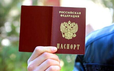 Какие необходимы документы для замены паспорта в 45 лет