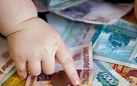 Социальные пособия и выплаты в России