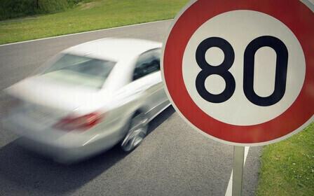 Какие штрафы за превышение скорости