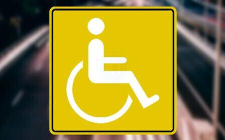 Новый порядок выдачи знака «Инвалид» с 4 сентября 2018 года в вопросах и ответах