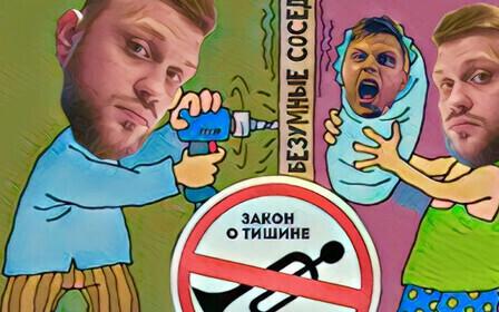 Закон о тишине в Республике Мордовия 2018 года