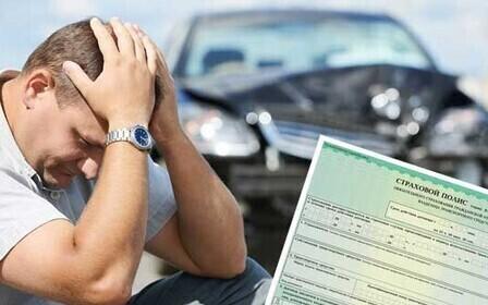Что делать страховщику, если страховая компания обанкротилась?