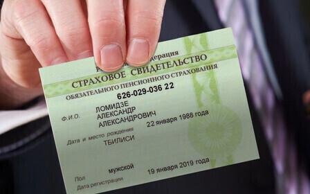 Как узнать номер СНИЛС по паспорту, если документ утерян?