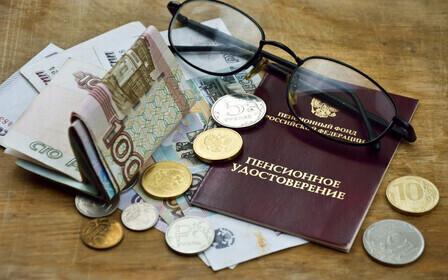 Прожиточный минимум в России в 2018 году размер прожиточного минимума, как рассчитывается