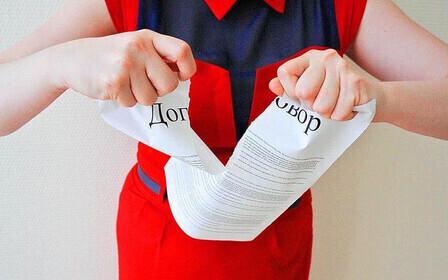 Расторжение договора в одностороннем порядке, согласно ГК РФ