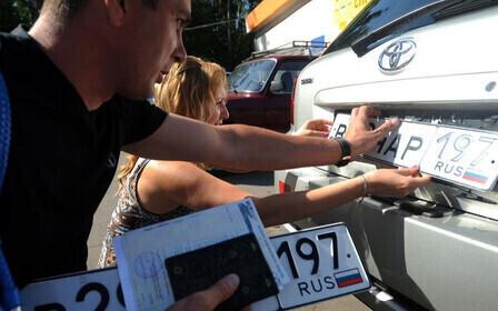 Регистрация автомобиля в ГИБДД в 2019 году, как переоформить машину