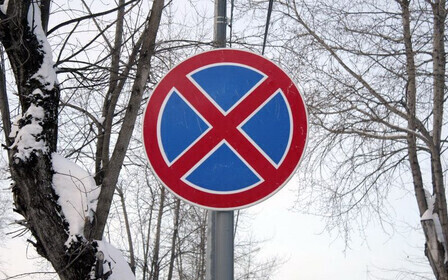 "Какова зона действия знака ""Остановка и стоянка запрещена""."