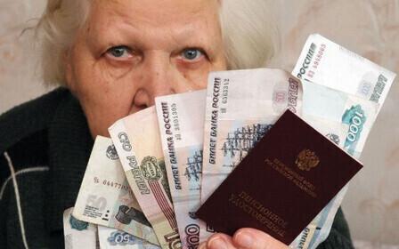 Минимальный размер пенсии в Санкт-Петербурге в 2019 году