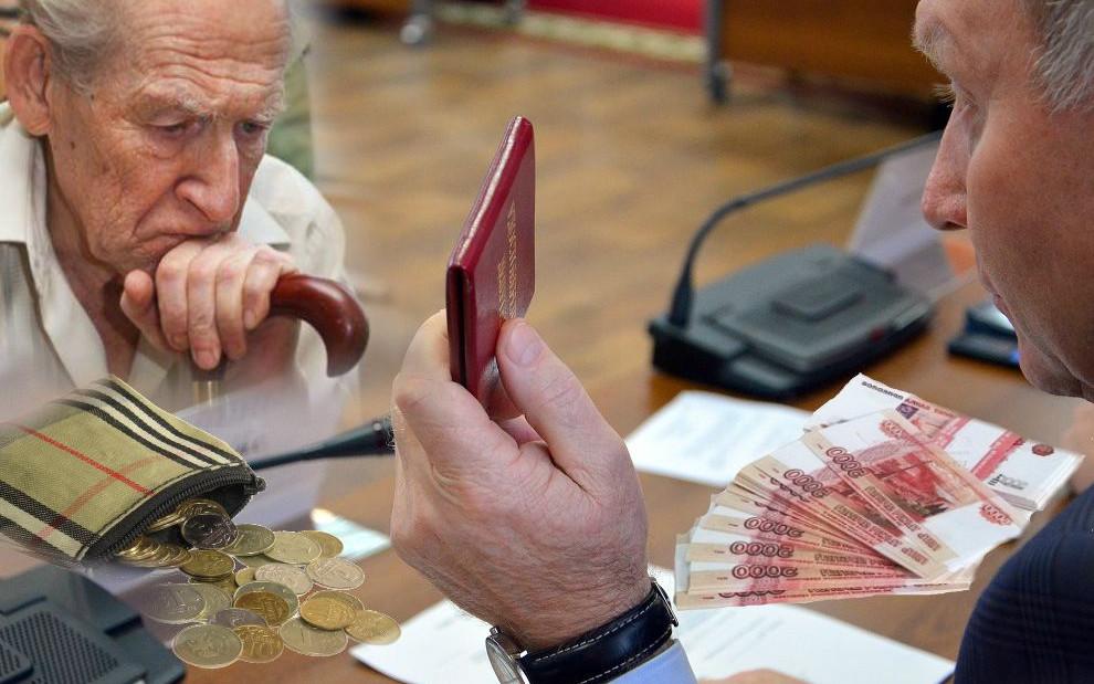 Минимальный размер пенсии в Чукотском Автономном Округе и Анадыре в 2019 году