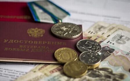 Проверить билеты Русское лото 1249 тиража от 16 сентября 2018. Тиражная таблица 1249 Русское лото от 16092018 Свежие Новости Сегодня