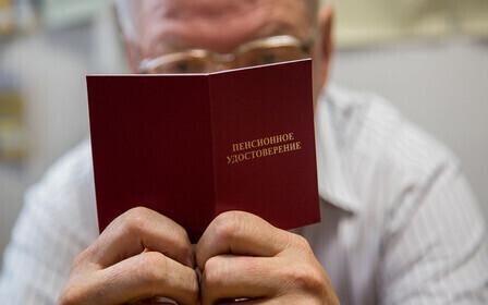 Повышение пенсионного возраста граждан РФ с 2019 года