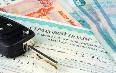 Новые тарифы на ОСАГО 2019