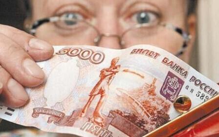 Средняя зарплата по регионам России в 2019 году – где больше платят?
