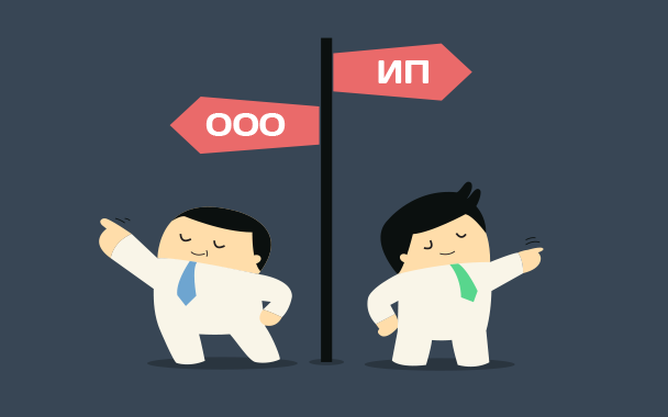 Куда идти и что при себе иметь, если вы решили перейти в статус индивидуального предпринимателя? Сколько стоит открыть ИП в 2016 году