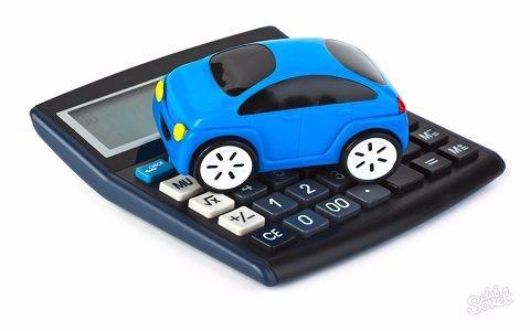 Как определяется стоимость автомобиля