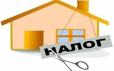 Документы нужны для возврата налога после покупки квартиры