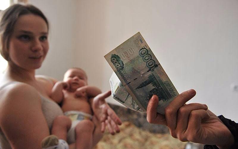 Обязательство по материнскому капиталу