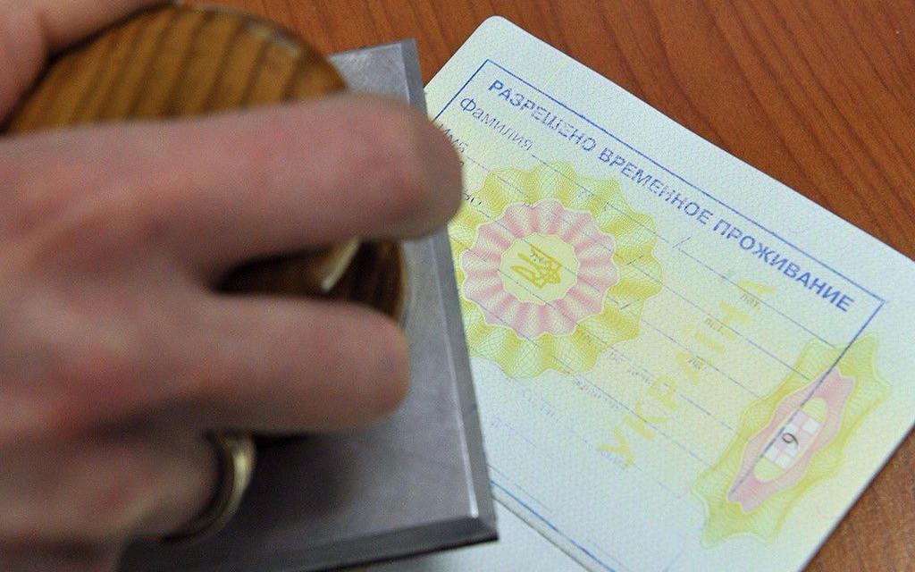 Получение РВП без квоты  иностранному гражданину, согласно ФЗ «О правовом положении иностранных граждан».