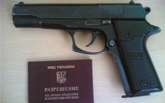 Разрешение на травматическое оружие