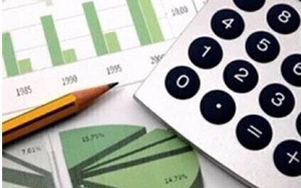 Накладная, образец. Заполнение бланков накладной в соответствии с правилами оформления бухгалтерской документации.