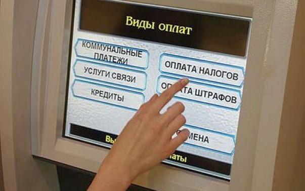 Статья 46 НК РФ устанавливает, как и за счет каких средств налоговые органы могут взыскать с юридических лиц не уплаченные вовремя штрафы,