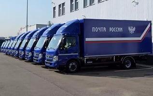 145828 московский асц дти что это такое. Как отследить посылку на почте России?