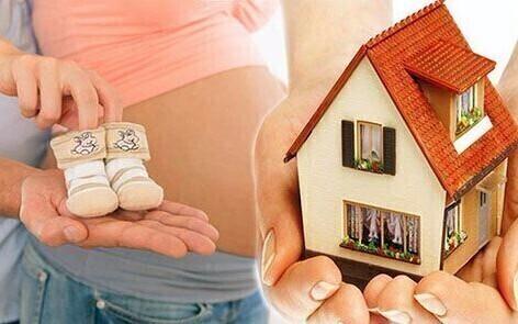 Комната за счет материнского капитала