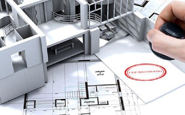 Статья 51 ГрК РФ утверждает основания, органы, правила и порядок выдачи разрешения на строительство, а также сроки и условия его действия,