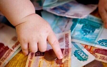 Получение материнского капитала наличными