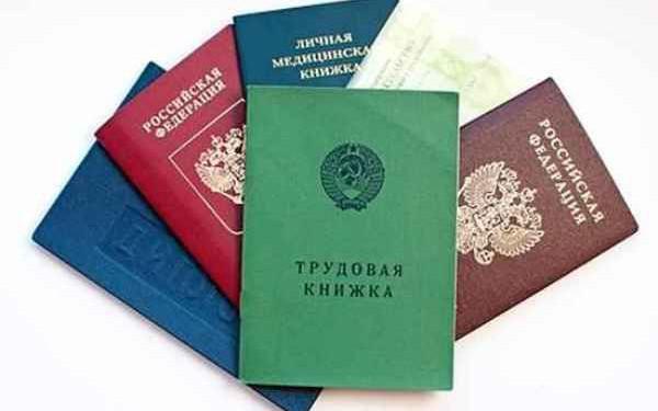 В статье 65 ТК РФ устанавливается, какие документы нужно иметь с собой при приеме на работу и вправе ли работодатель требовать