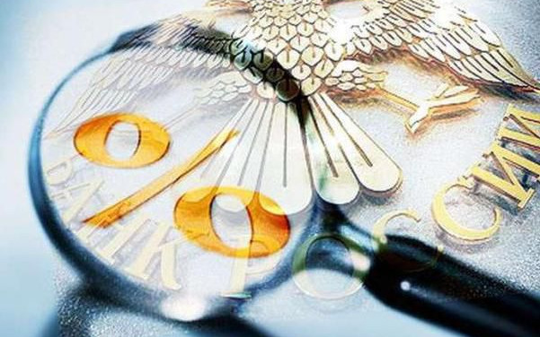 Задуманная как экономический инструмент и показатель состояния денежно-кредитной политики, ставка рефинансирования на сегодня претерпела