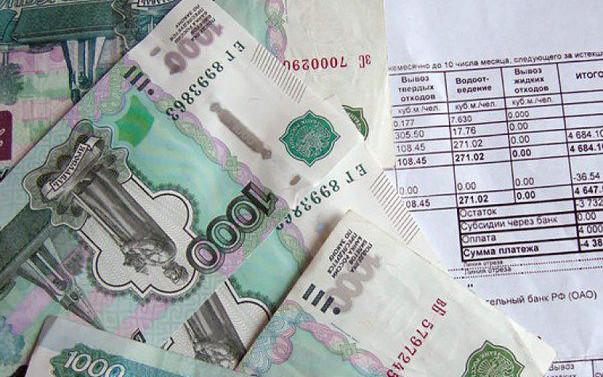 Субсидия на квартиру как материальная поддержка малообеспеченных граждан предусмотрена статьей 159 ЖК РФ.