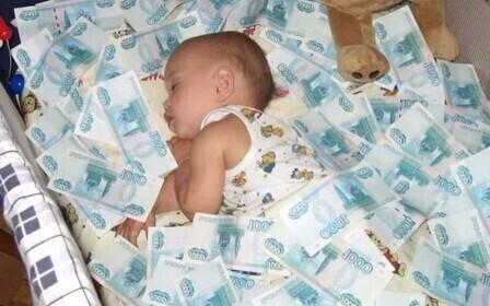 Получение материнского капитала после рождения второго ребенка