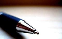 Ручка для заполнения
