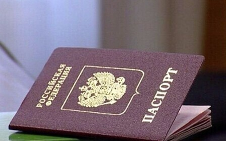 Документы для гражданства Российской Федерации. Общие требования к оформлению