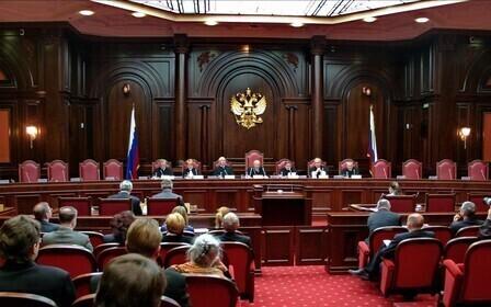 постановление конституционного суда рф