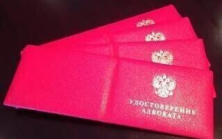 Адвокатская палата Московской области. Полномочия и функции.