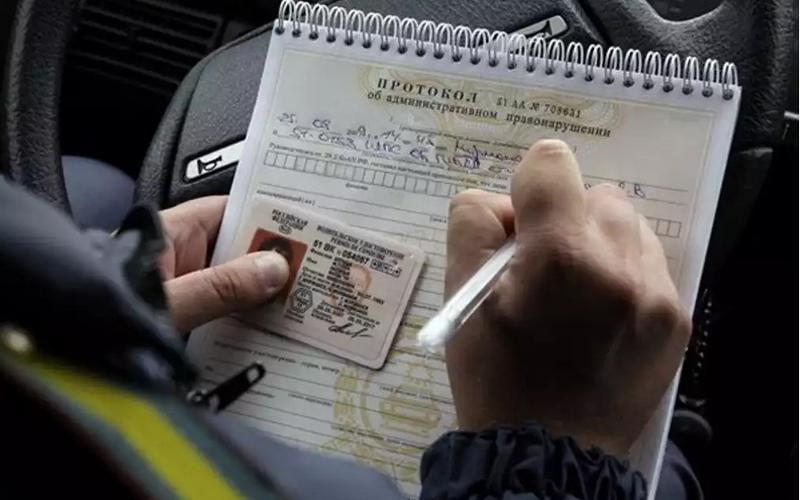 база данных лишенных водительских прав по фамилии
