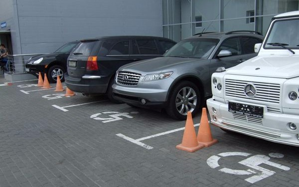 Штраф за парковку на инвалидном месте