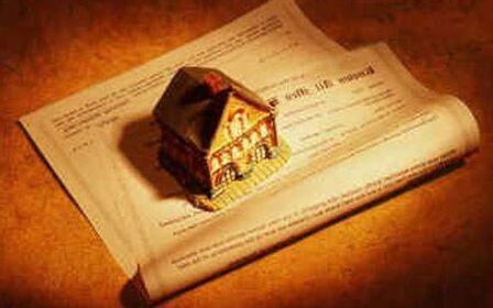 Перечень документов для продажи квартиры в 2016 году