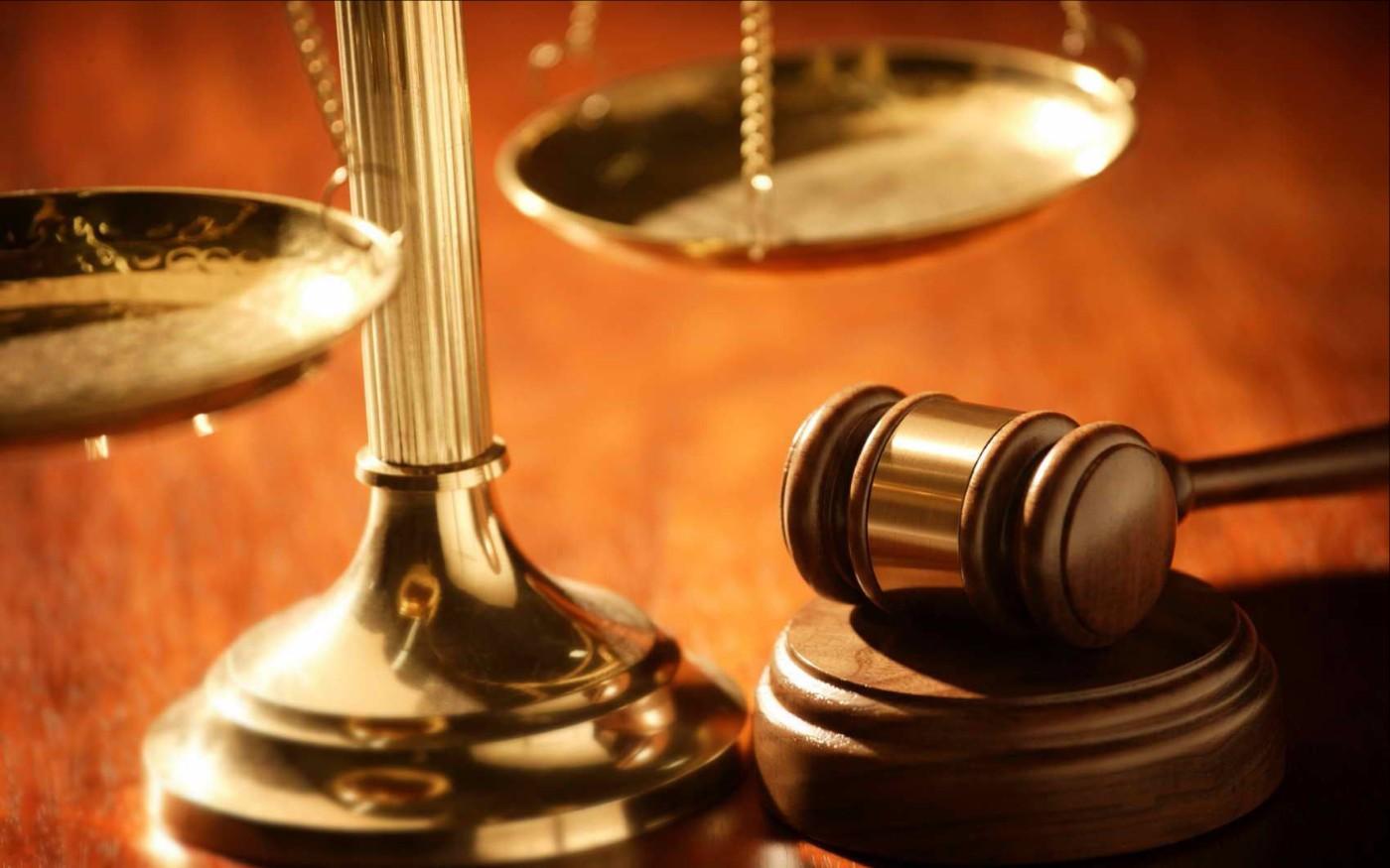 Понятие и виды судебных расходов